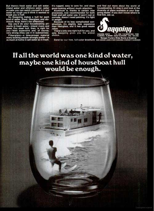 One Kind of Water, One Kind of Houseboat Hull (1970)
