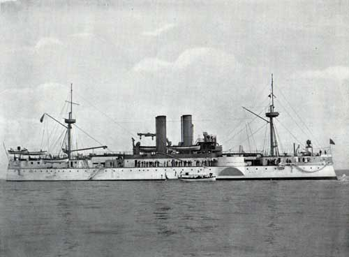 USS MAINE—Armored Battle Ship of Second Class