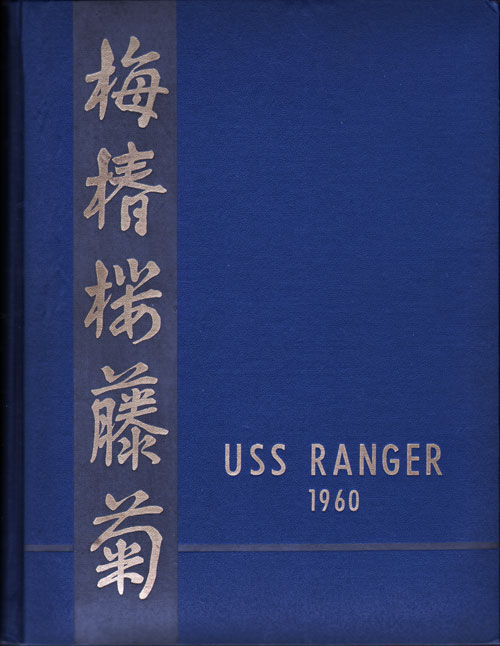 Cruise Book, USS Ranger - Western Pacific Cruise 1960