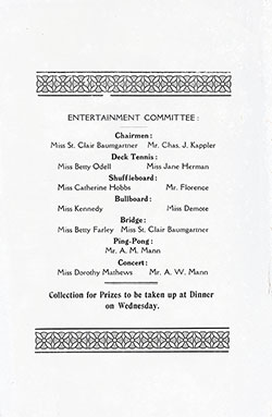 Entertainment Committee