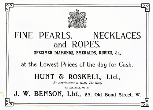 The jewelry house of Messrs. Hunt and Roskell