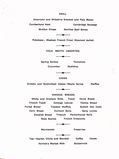 Menu Items, Part 2 of 2, Breakfast Menu, Cunard Line RMS Berengaria 1927