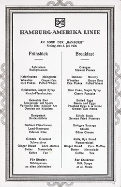 SS Hamburg Breakfast Bill of Fare Card 3 July 1936