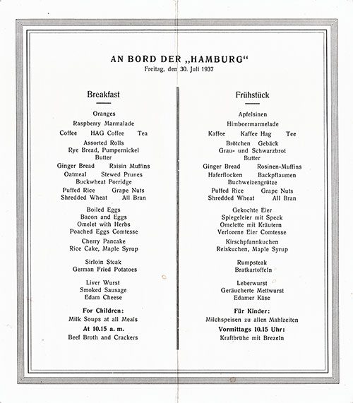 Menu Selections in English and German