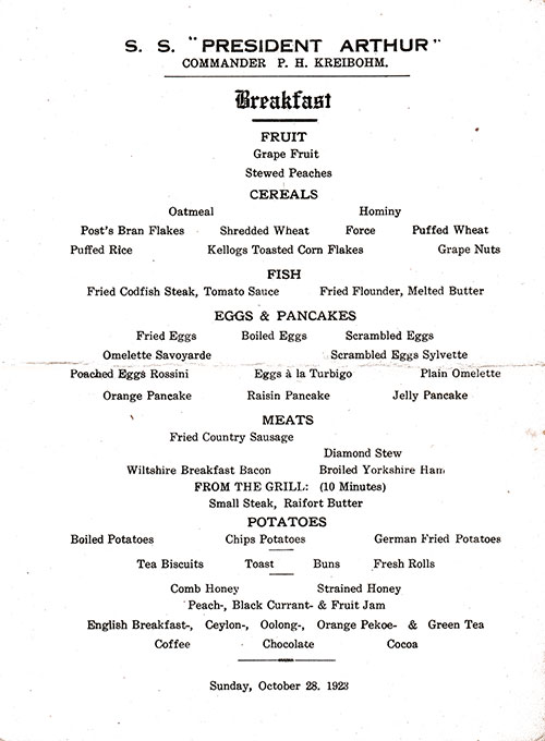 Menu Selections in English