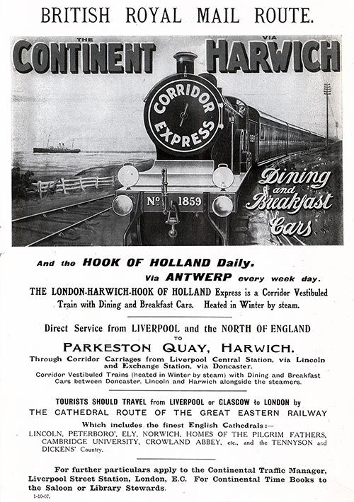 Advertisement - Corridor Express Dining and Breakfast Cars, RMS Campania Cunard Daily Bulletin for 24 January 1908.