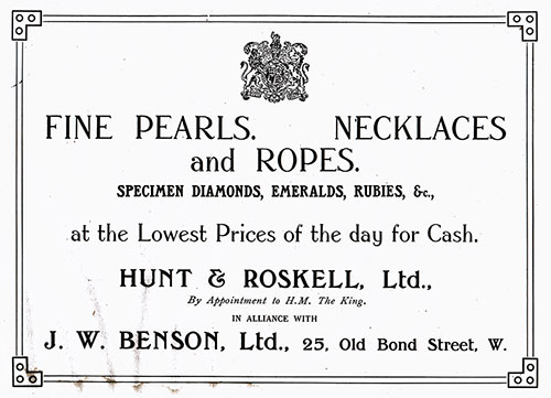 Hunt and Roskell / J. W. Benson, Ltd. - Jewelers