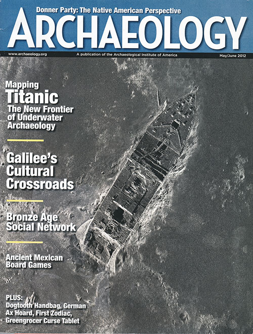 Front Cover, Archaeology: A Publication of the Archaeological Institute of America.